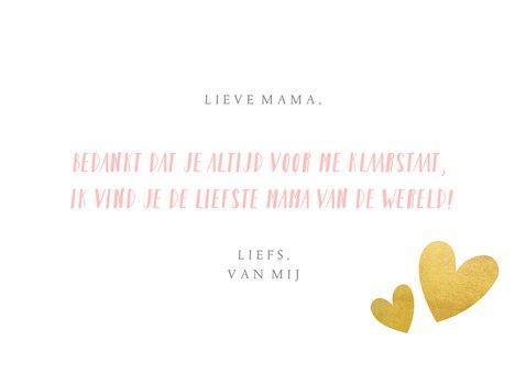 Valentijnskaart met foto voor de liefste mama ter wereld 3