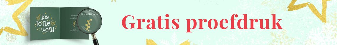 Gratis proefdruk zakelijke kerstkaart