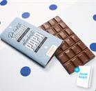Chocoladereep 'Leukste papa' 3