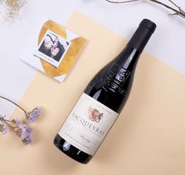 Luxe rode wijn