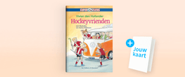Supersticks Hockeyvrienden