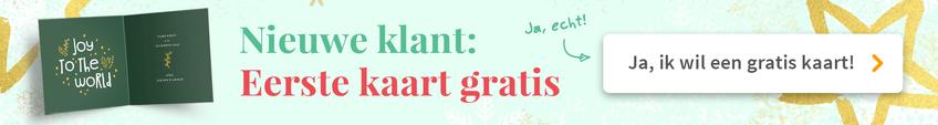 Bestel jouw eerste kerstkaart gratis